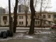 Екатеринбург, Belinsky st., 250А: положение дома