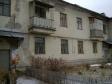Екатеринбург, Belinsky st., 250: приподъездная территория дома