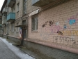 Екатеринбург, ул. Белинского, 254: приподъездная территория дома