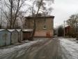 Екатеринбург, ул. Белинского, 254: положение дома
