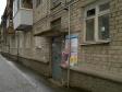 Екатеринбург, ул. Белинского, 256: приподъездная территория дома