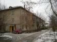 Екатеринбург, Belinsky st., 256: положение дома