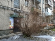 Екатеринбург, Belinsky st., 258: приподъездная территория дома