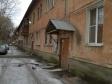 Екатеринбург, Belinsky st., 181: приподъездная территория дома