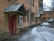 Екатеринбург, ул. Белинского, 181А: приподъездная территория дома