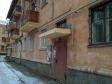 Екатеринбург, ул. Белинского, 183А: приподъездная территория дома