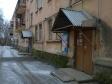 Екатеринбург, ул. Белинского, 183: приподъездная территория дома