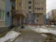 Екатеринбург, ул. Белинского, 177: приподъездная территория дома