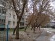 Екатеринбург, Onezhskaya st., 12: положение дома