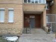 Екатеринбург, ул. Онежская, 4А: приподъездная территория дома