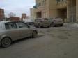 Екатеринбург, ул. Онежская, 4А: условия парковки возле дома