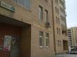 Екатеринбург, Onezhskaya st., 6А: положение дома