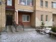 Екатеринбург, ул. Онежская, 8А: приподъездная территория дома