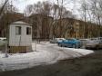 Екатеринбург, Onezhskaya st., 4/4: условия парковки возле дома