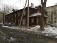 Екатеринбург, ул. Онежская, 4/1: положение дома