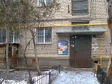 Екатеринбург, Onezhskaya st., 2А: приподъездная территория дома