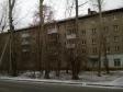 Екатеринбург, Onezhskaya st., 2А: положение дома