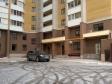 Екатеринбург, ул. Белинского, 171: приподъездная территория дома