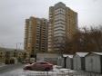 Екатеринбург, ул. Белинского, 171: положение дома