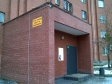 Екатеринбург, Belinsky st., 175: приподъездная территория дома