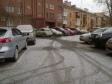 Екатеринбург, Belinsky st., 175: условия парковки возле дома