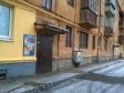 Екатеринбург, ул. Белинского, 173: приподъездная территория дома