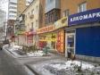 Екатеринбург, ул. Белинского, 173: положение дома