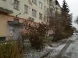 Екатеринбург, ул. Белинского, 232: приподъездная территория дома