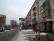 Екатеринбург, ул. Белинского, 232: положение дома