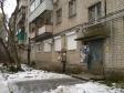 Екатеринбург, ул. Белинского, 169Б: приподъездная территория дома