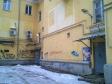 Екатеринбург, ул. Саввы Белых, 2: приподъездная территория дома