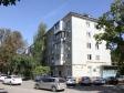 Краснодар, ул. Гагарина, 61: о доме