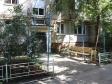 Краснодар, ул. Гагарина, 61: приподъездная территория дома