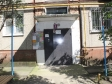 Краснодар, ул. Гагарина, 61: о подъездах в доме