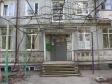 Краснодар, Atarbekov st., 43: о подъездах в доме