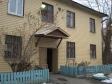 Екатеринбург, Savva Belykh str., 6: приподъездная территория дома