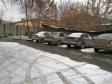 Екатеринбург, ул. Саввы Белых, 6: условия парковки возле дома