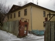 Екатеринбург, Savva Belykh str., 6: положение дома