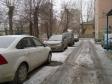 Екатеринбург, ул. Саввы Белых, 10: условия парковки возле дома