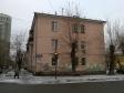 Екатеринбург, Savva Belykh str., 10: положение дома