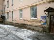 Екатеринбург, Savva Belykh str., 12: приподъездная территория дома