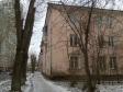 Екатеринбург, ул. Саввы Белых, 12: положение дома
