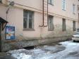 Екатеринбург, ул. Саввы Белых, 14: приподъездная территория дома