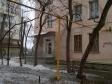 Екатеринбург, ул. Саввы Белых, 14: положение дома