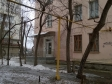 Екатеринбург, Savva Belykh str., 14: положение дома