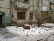 Екатеринбург, Mordvinsky alley., 5: приподъездная территория дома