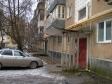 Екатеринбург, ул. Онежская, 7: приподъездная территория дома