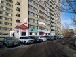 Тольятти, Dzerzhinsky st., 29: условия парковки возле дома