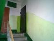 Екатеринбург, ул. Онежская, 9: о подъездах в доме