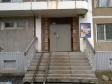 Екатеринбург, ул. Саввы Белых, 18: приподъездная территория дома